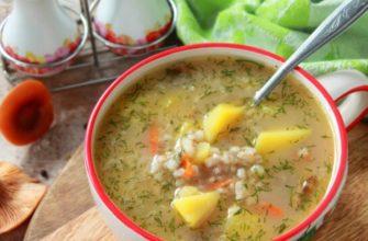 Грибний суп з перловкою - рецепт