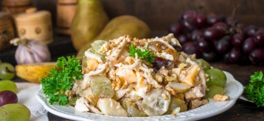 Салат з куркою, виноградом і грушею - рецепт