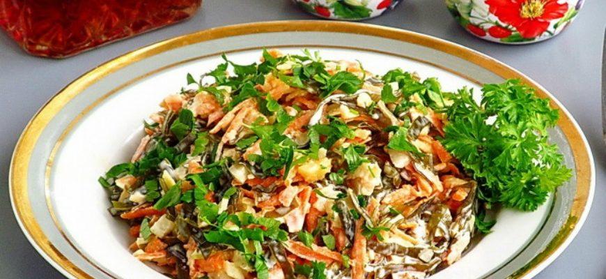 Салат з морської капусти з яблуком - рецепт