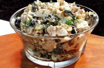 Ситний салат з печерицями та чорносливом - рецепт
