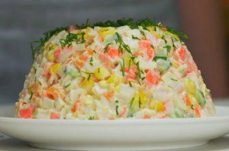 Карколомний салат з крабовими паличками - рецепт