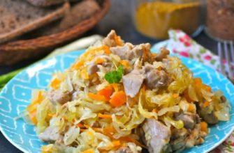 Курка з квашеною капустою, рецепт приготування