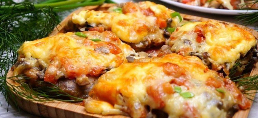 М'ясо «По-королівськи» - рецепт