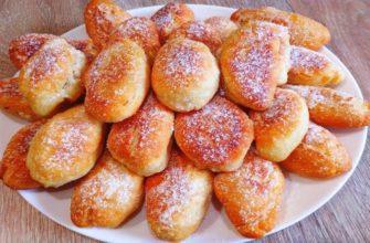 Повітряні пиріжки - рецепт