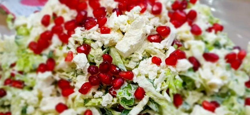 Салат з пекінської капусти, рецепт приготування