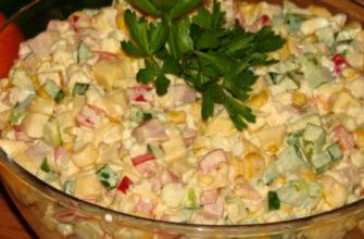 Салат з шинкою і овочами, рецепт приготування