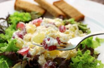 Салат з виноградом і сиром, рецепт приготування