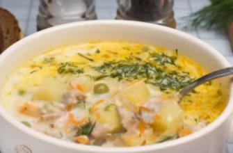 Суп із зеленим горошком, рецепт приготування