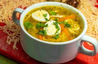 Курячий суп з домашньою локшиною, рецепт приготування
