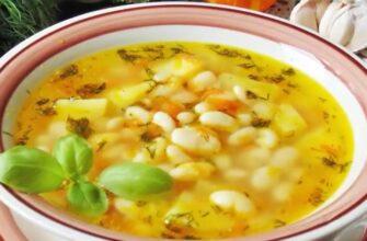 Квасолевий суп, рецепт приготування