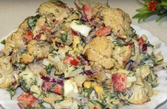 Салат з цвітною капустою, рецепт приготування