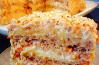 Єгипетський торт - рецепт приготування