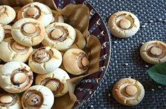 Печиво «Грибочки» - відмінний рецепт