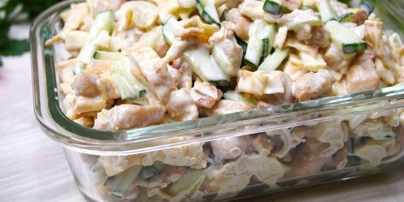 Салат з куркою і огірком - відмінний рецепт