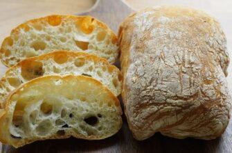 Хліб чіабатта - рецепт приготування