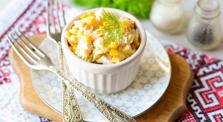 Салат «Парижанка» - рецепт приготування