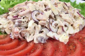 Салат для коханого чоловіка - рецепт приготування