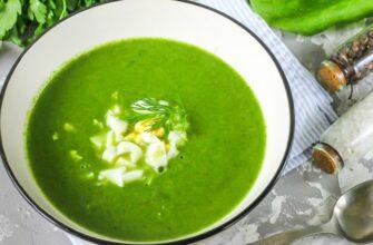 Суп зі шпинатом - рецепт приготування