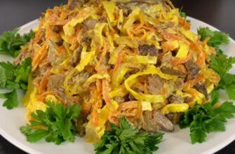 Ситний салат з печінкою - відмінний рецепт