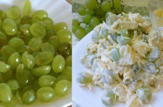 Французький салат «Мадам» - рецепт приготування
