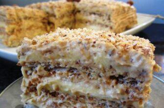 Торт «Єгипетський» - відмінний рецепт