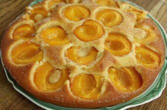 Абрикосовий пиріг - рецепт приготування