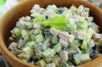 Салат з куркою - рецепт приготування